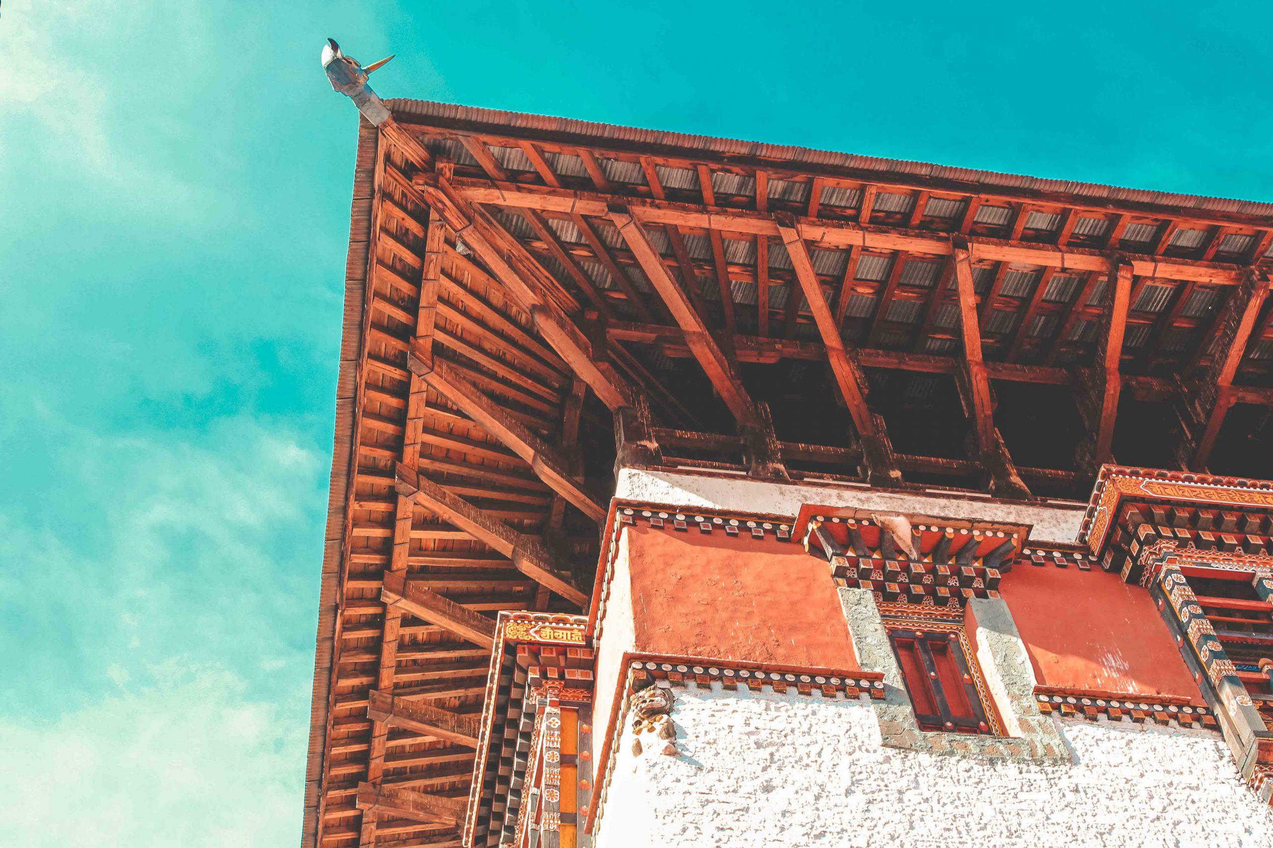 Memoirs of Bhutan