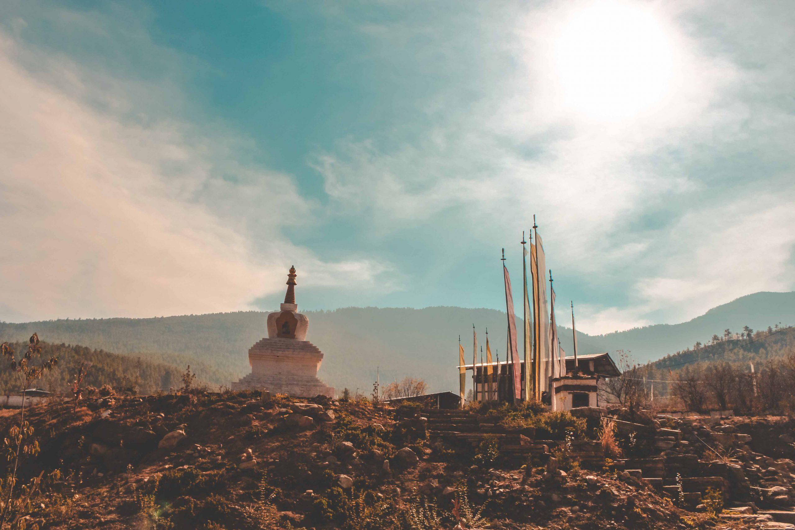 Bhutan: Kingdom of the Sky